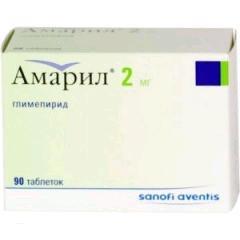 Амарил, табл. 2 мг №90