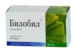 Билобил, капс. 40 мг №60