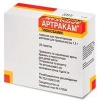 Артракам, пор. д/р-ра д/приема внутрь 1.5 мг 2.2 г №20 пакеты