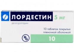 Лордестин, табл. п/о 5 мг №10
