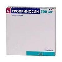 Гроприносин, табл. 500 мг №50